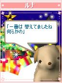 20071008_378122_2